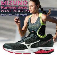 女性慢跑鞋到MIZUNO 美津濃 RIDER22 女款慢跑鞋 路跑鞋 緩震 運動鞋C1@(J1GD183171)LuckyShop就在Luckyshop推薦女性慢跑鞋