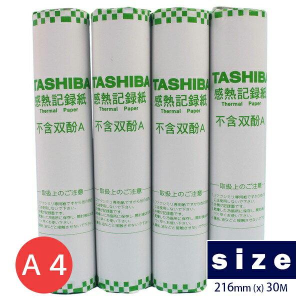 A4傳真紙(216mm*30)