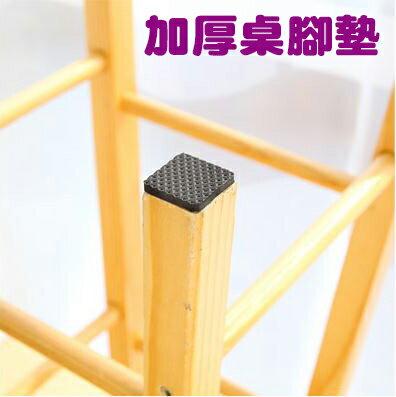 【省錢博士】傢俱腳墊加厚桌腳墊方形/圓形多功能防滑椅腳墊 / 保護墊 / 4入裝