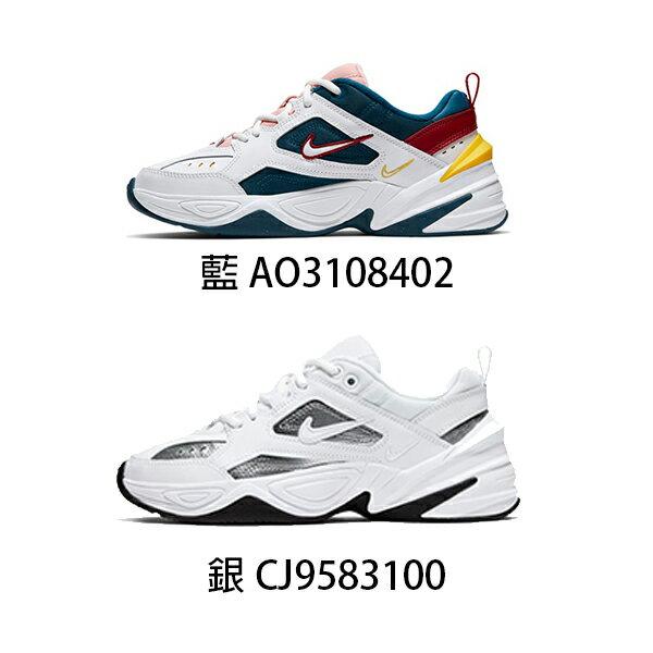 ✬雙12 Super Sale 整點特賣-12 / 04 21:00開賣✬【NIKE】W NIKE M2K TEKNO 休閒鞋 老爹鞋 藍 / 銀 兩色 女鞋 -AO3108402 / CJ9583100 1