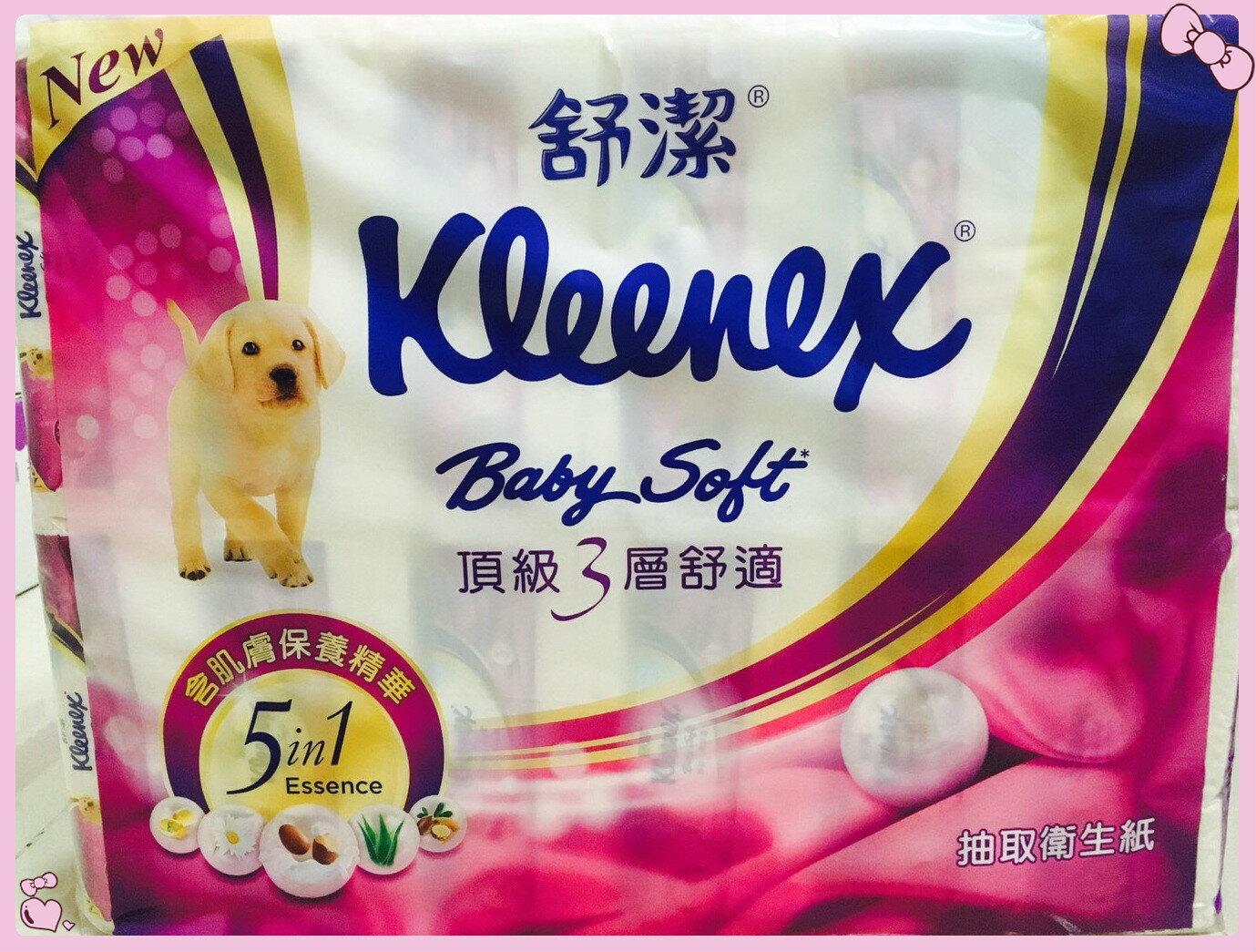 ❤含發票❤團購價❤舒潔頂級三層舒適抽取式衛生紙❤24包(1包100抽) ❤衛生紙/抽取式/濕紙巾/肌膚保養精華❤