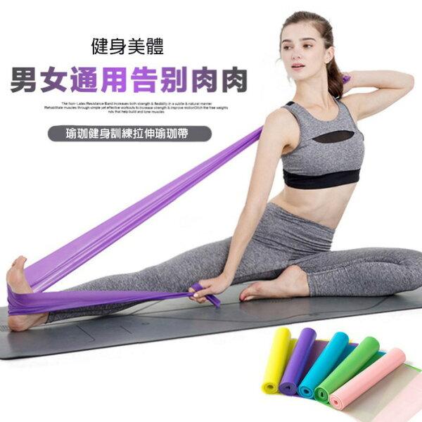 糖衣子輕鬆購【BA0200】瑜珈拉力帶彈力帶阻力帶訓練拉伸瑜珈片瑜珈繩
