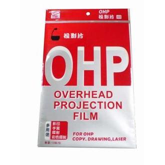 萬事捷 MBS 1137 OHP A4 投影片 10入 OPP袋