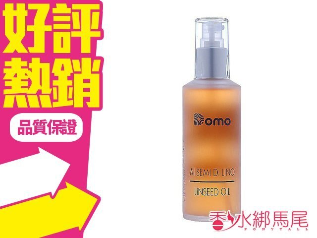 Domo AI SEMI DI LINO LINSEED OIL 亞麻油 100ML◐香水綁馬尾◐