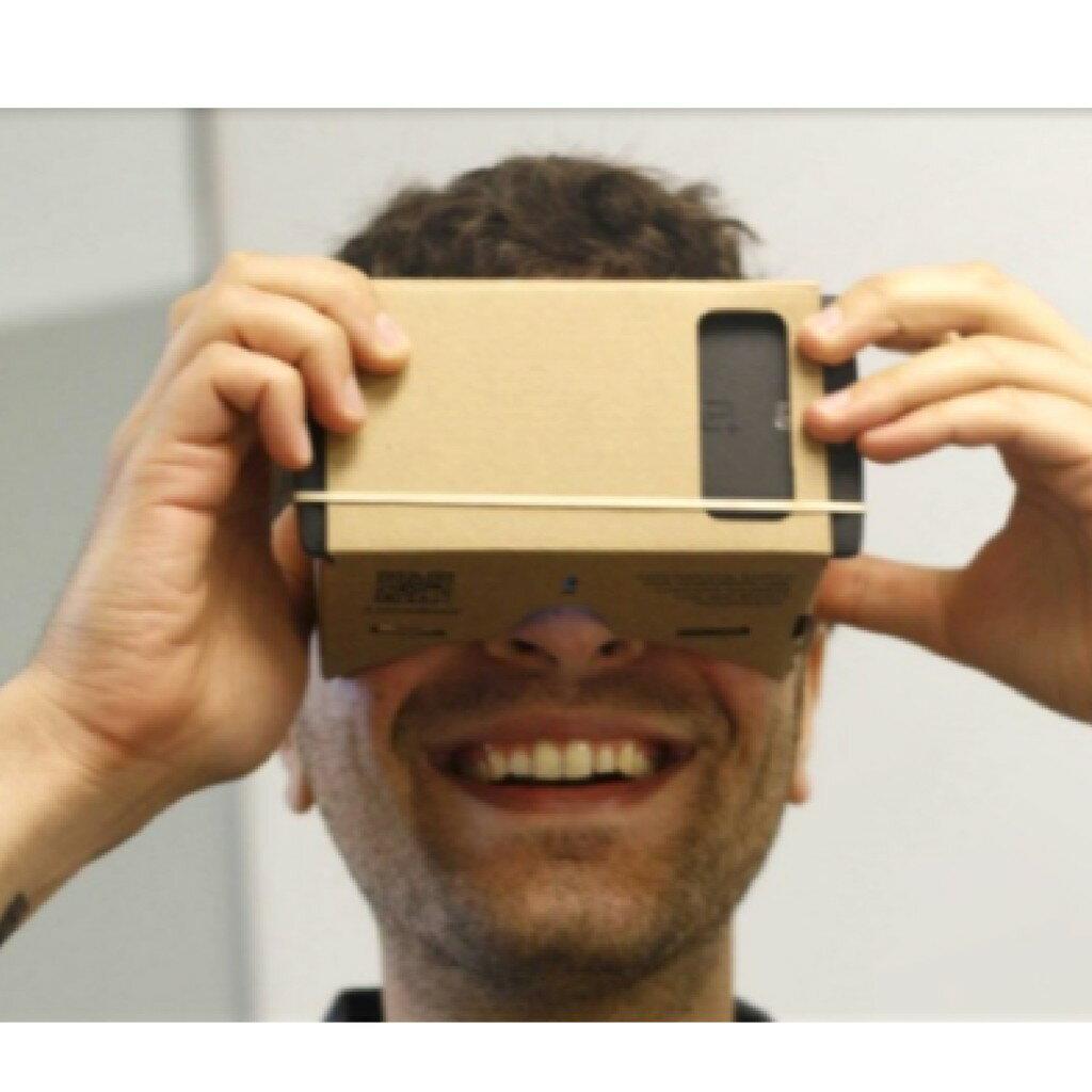 加厚新版印刷 頭戴版 Google Cardboard 3D眼鏡