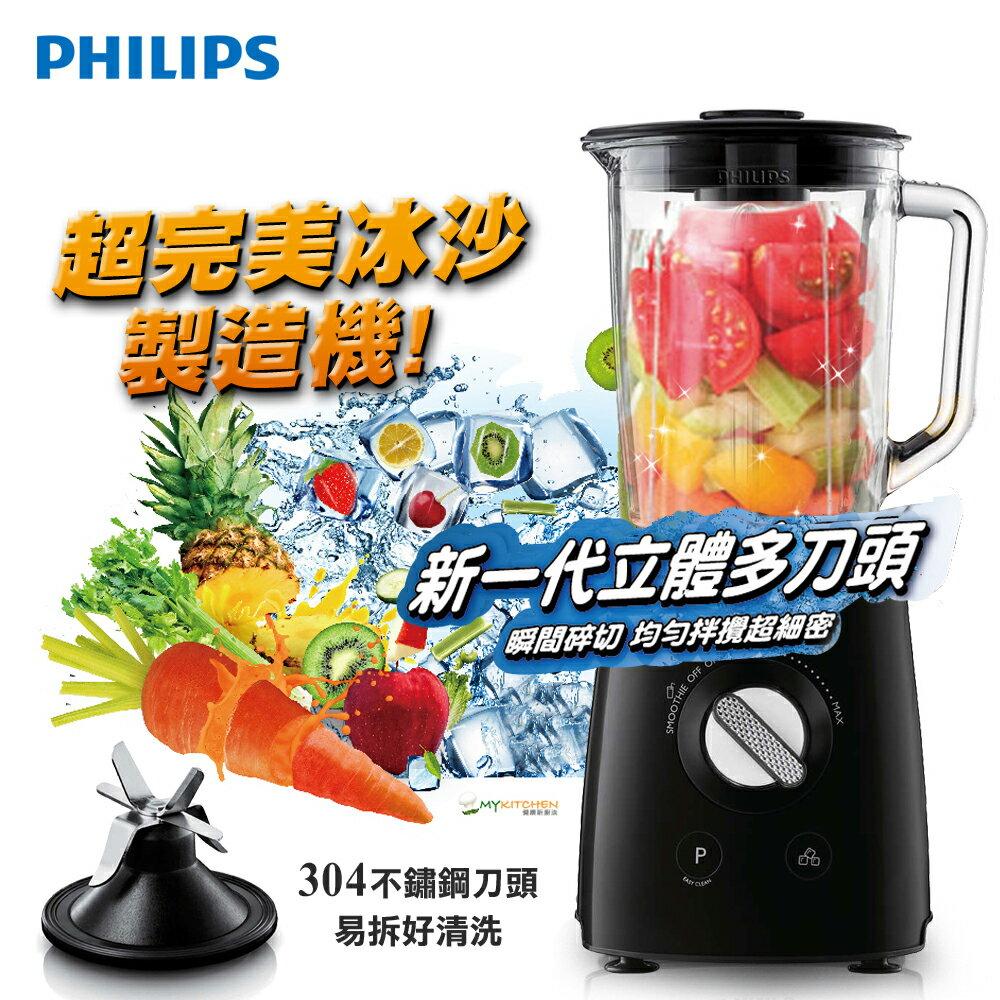 【飛利浦 PHILIPS】Avance 700W超活氧果汁機 (HR2095) 0