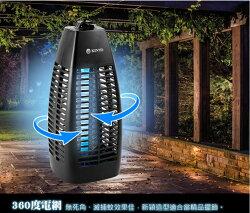 捕蚊燈 耐嘉 KINYO KL-611 電擊式捕蚊燈 蚊蟲 瞬間電擊 360度 滅蚊 捕蚊 無毒 無味 節能省電
