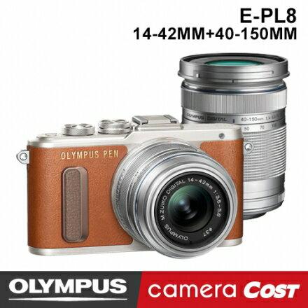 【64G雙鏡豪華組】OLYMPUS E-PL8 EPL8 14-42mm+40-150mm 黑 白 棕 送64G+副電+座充+專用包+嚴選四好禮 公司貨 翻轉自拍 EPL7 再進化 2
