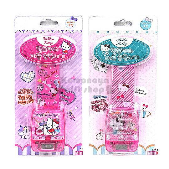〔小禮堂韓國館〕Hello Kitty 遊戲電子錶《2款隨機出貨.粉.迷宮/拼圖》