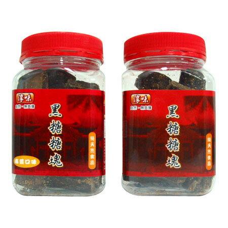 淳味黑糖糖塊200g(原味&老薑口味)