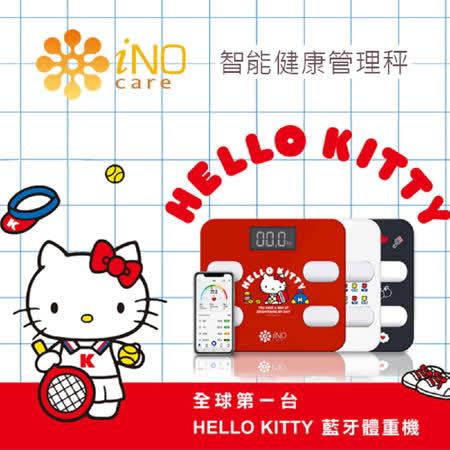 【三麗鷗獨家授權】Hello Kitty 藍牙體重計 CB760 (三色任選) - 限時優惠好康折扣