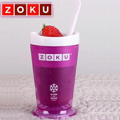 最  冰沙杯 冰淇淋機 雪糕杯 水果塑料沙冰奶昔器~愛家 購~#238