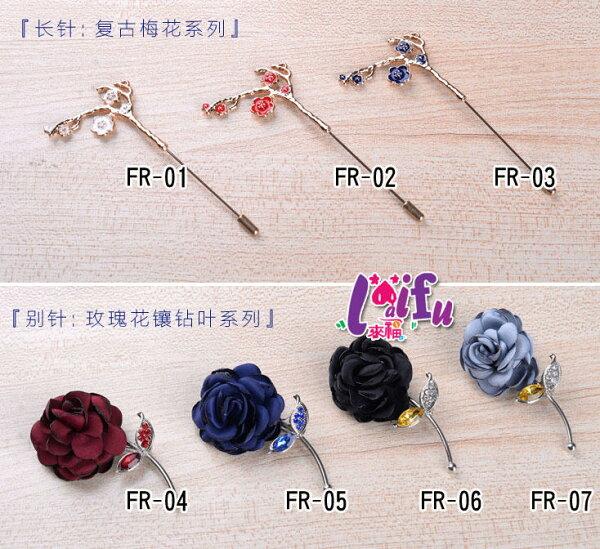 來福胸針,K1200胸針玫瑰胸針結婚新郎領結表演西裝胸花別針,售價199元