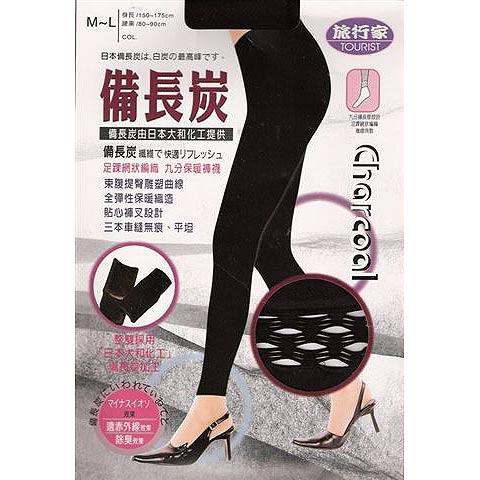 [漫朵拉情趣用品]【旅行家】備長炭足踝網狀編織全彈性9分厚褲襪 DM-91750