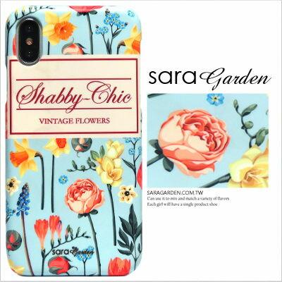SaraGarden:客製化手機殼iPhoneX8766SPlus55SSEi8i8+i7i7+i6i6si6+i6s+保護殼復古清新碎花