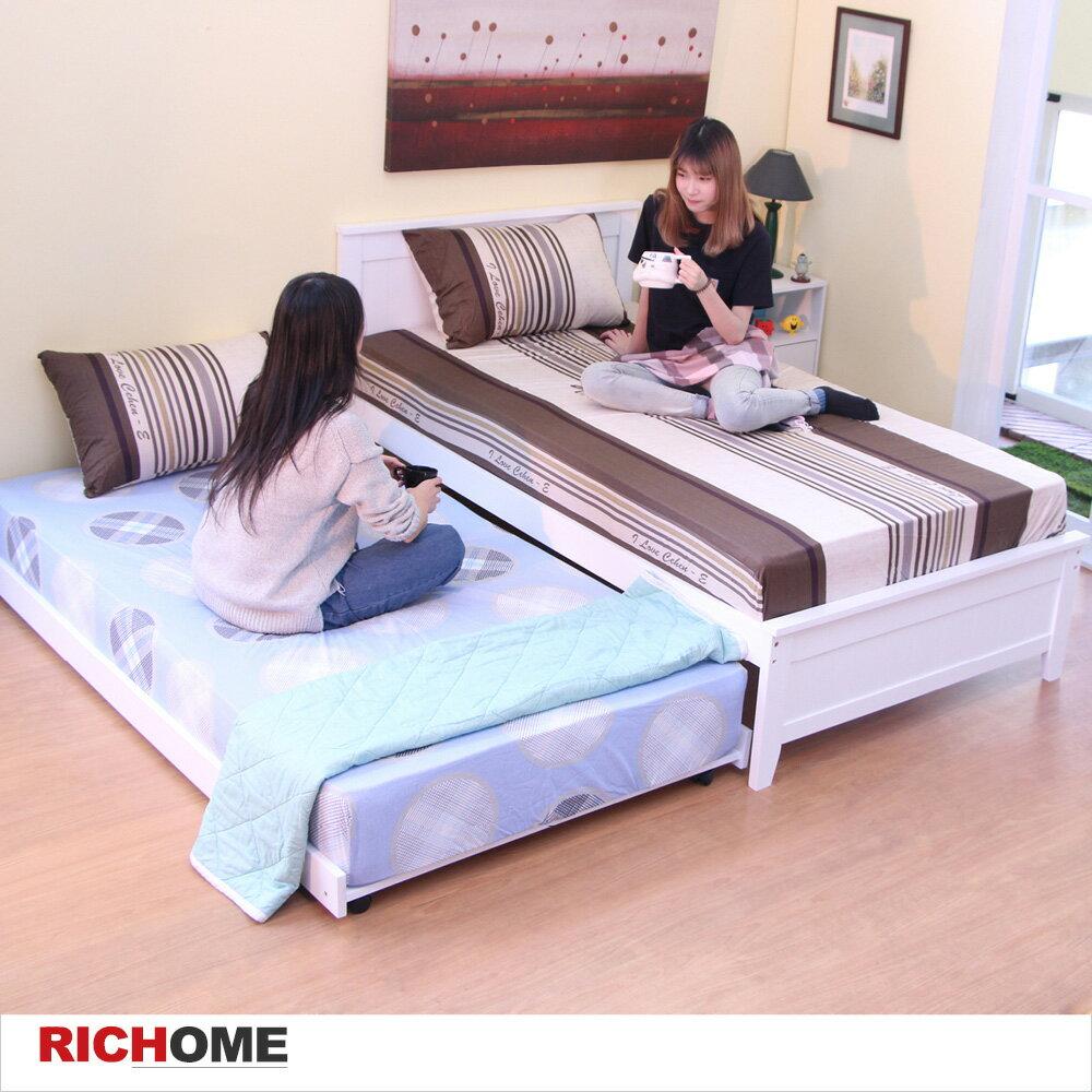 單人床 / 雙人床 / 收納 / 親子床 北歐浪漫子母床(2色) 【BE241】 RICHOME 5