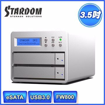 ^~NOVA成功3C^~ STARDOM SR2~WBS3 3.5吋 USB3.0 eSA