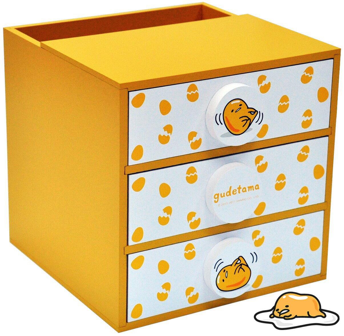 【真愛日本】17050300046 木製收納三抽屜筆筒盒-GU黃 三麗鷗 蛋黃哥(????) 收納櫃 抽屜 置物櫃