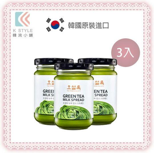 【 現貨 】 【 OSULLOC 】 超濃抹茶牛奶醬 (3入組) 抹茶醬 抹茶抹醬 抹茶牛奶醬 韓國抹茶醬