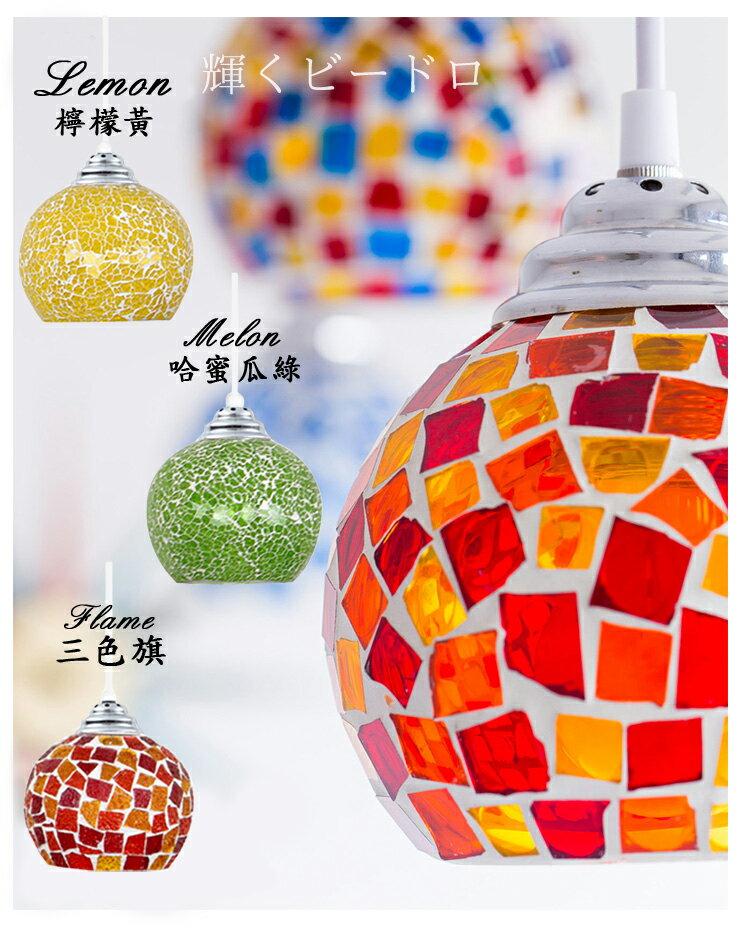 【現貨 免運】燈飾 吸頂燈 吊燈  室內設計 居家裝潢 日本設計 手工 馬賽克 玻璃 單頭吊燈  【VIDLO 愛媛家居】 3