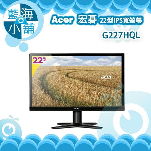 acer 宏碁 22型IPS寬螢幕(G227HQL) 電腦螢幕