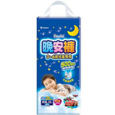 滿意寶寶 晚安褲 男褲 XXL22 片/包 1箱3包