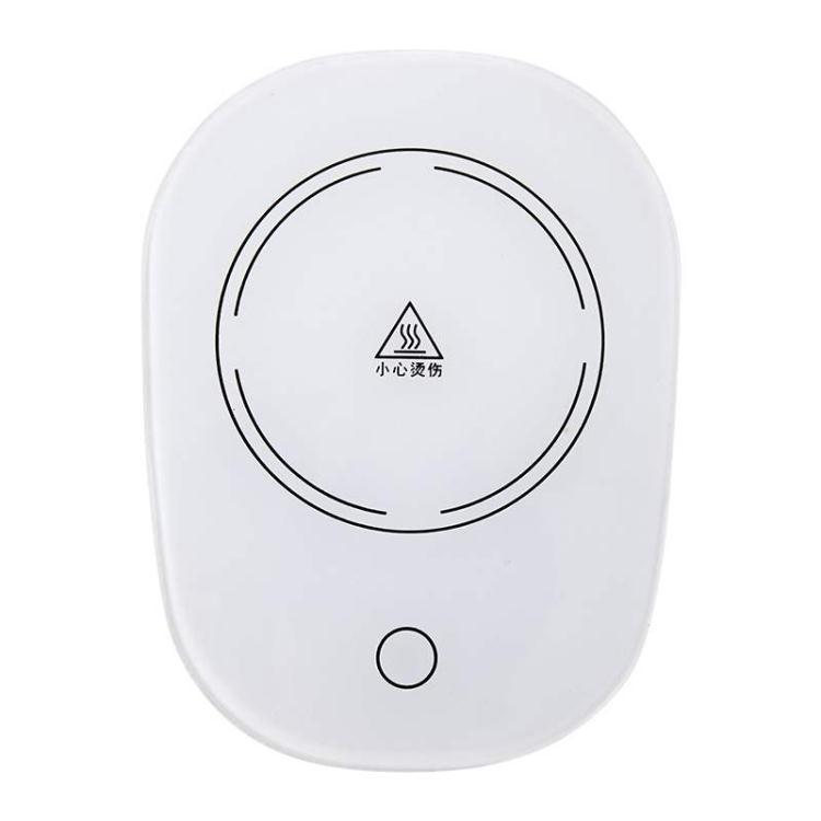 樂天精選~多功能暖杯墊自動加熱55度暖杯墊USB恒溫底座暖暖杯自動加-愛尚生活