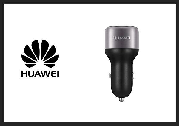 HUAWEI華為原廠9V2A快充版雙USB車用充電器(台灣公司貨-盒裝)