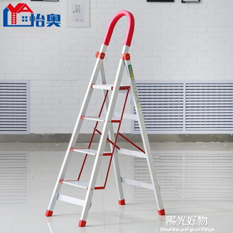 夯貨下殺! 摺疊梯家用摺疊鋁合金梯子室內爬梯伸縮梯人字梯加厚扶梯鋁梯登高梯 NMS
