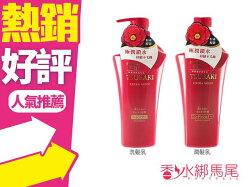 TSUBAKI 思波綺~極耀潤澤洗髮乳 / 潤髮乳(500ml) 兩款可選◐香水綁馬尾◐