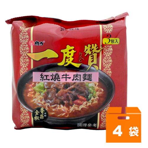 維力 一度贊-紅燒牛肉 200g (3入)x4袋/箱