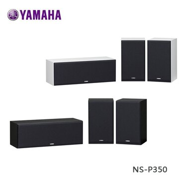 <br/><br/>  YAMAHA 山葉 中置及兩個環繞喇叭 NS-P350 NSP350  公司貨  0利率 免運<br/><br/>