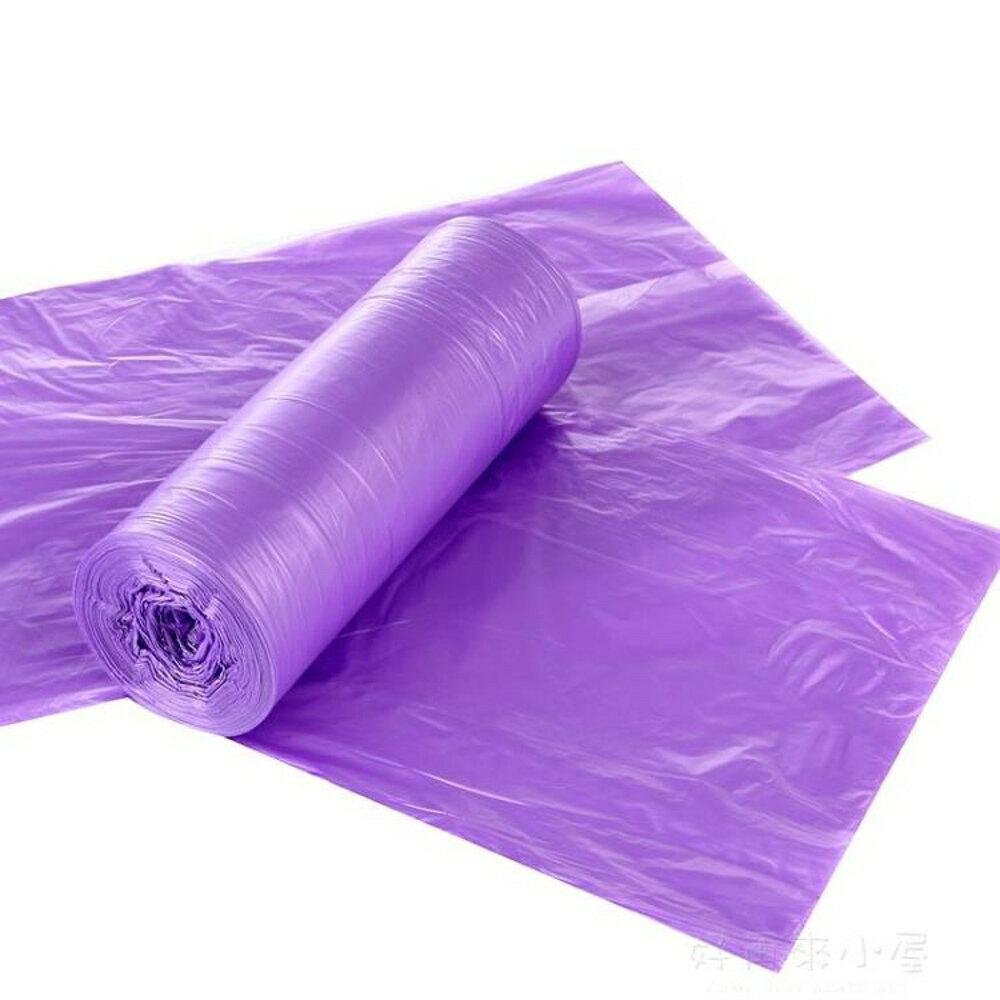 妙潔15捲耐用平底垃圾袋加厚點斷式辦公家用塑膠袋廚房衛生間中號 好再來小屋