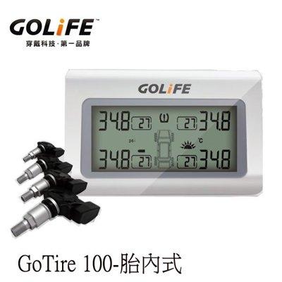 GOLiFE GoTire 100 TPMS 無線太陽能胎壓偵測器 -胎內式
