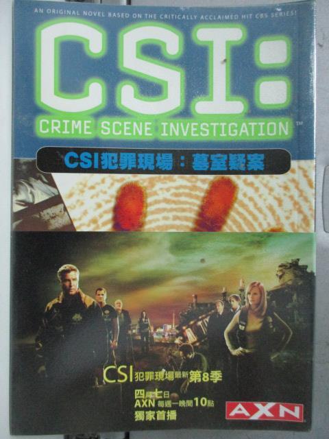 【書寶二手書T7/一般小說_HMD】CSI犯罪現場:墓室疑案_麥斯.艾倫.柯林斯