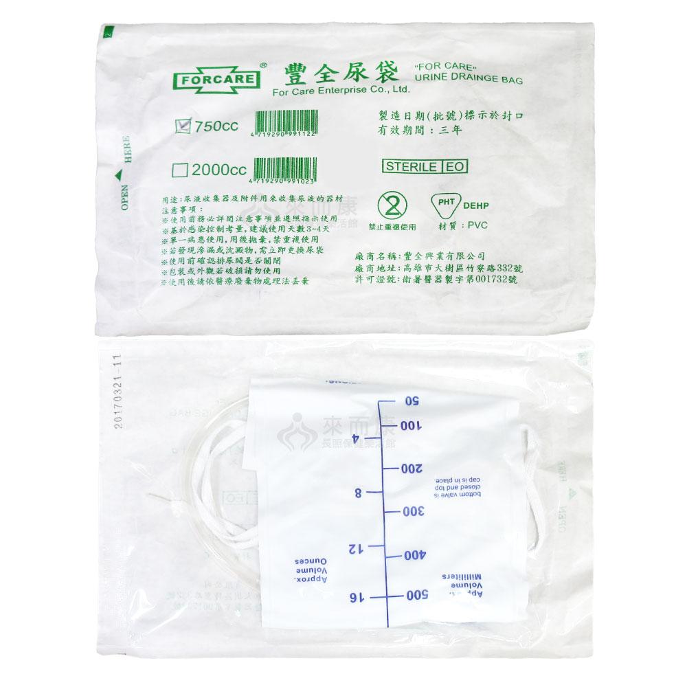 銘成 豐全 尿袋 小腿尿袋 750 cc 5包販售