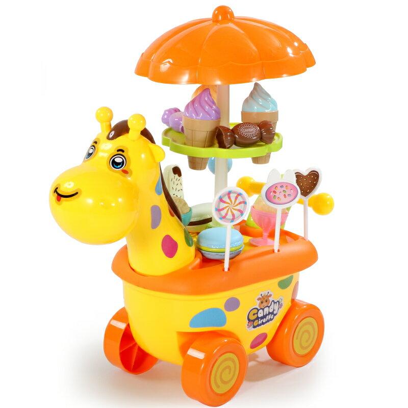 兒童過家家冰激凌機玩具寶寶小女孩糖果雪糕冰淇淋車廚房