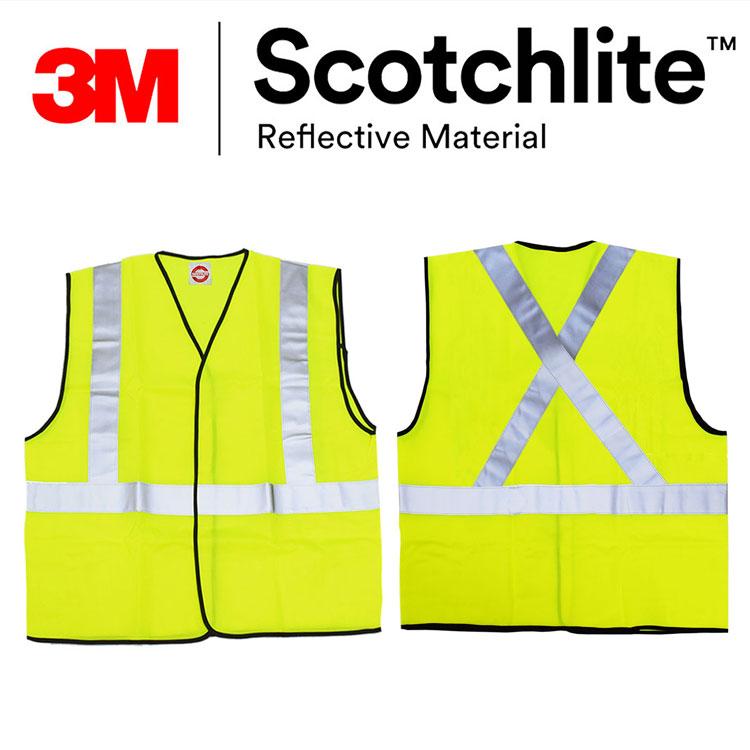 高可見度X型實布反光背心 安全背心 3M Scotchlite Safetylite