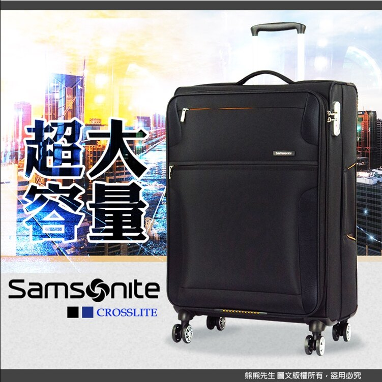 【吃軟又吃硬!買箱送拉桿旅行袋】新秀麗超值推薦7折 28吋可加大行李箱 極輕量(3.6 kg)旅行箱 大容量頂級商務箱 飛機大輪布箱 CROSSLITE 詢問另有優惠價 AP5