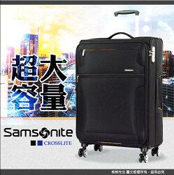 【包你最好運!買箱送AT後背包】《熊熊先生》2018新秀麗特賣會7折輕量20吋(2.6 kg)行李箱登機箱CROSSLITE布箱雙排輪旅行箱AP5送好禮