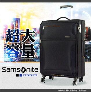 【吃軟又吃硬!買箱送拉桿旅行袋】旅行箱行李箱25吋AP5新秀麗Samsonite