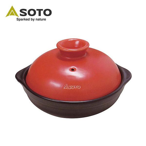 【買就送橄欖油】煙燻鍋家用煙燻陶瓷鍋SOTO家用IH煙燻鍋ST-128活動517止