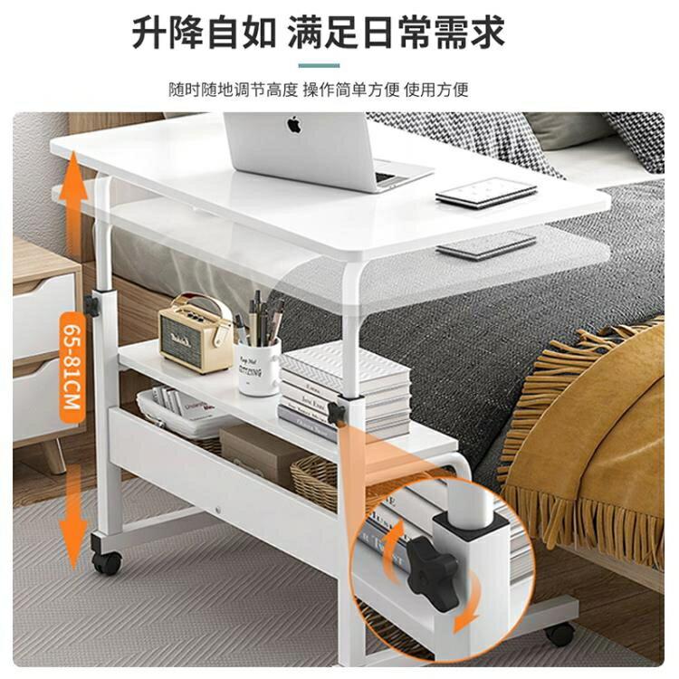 電腦桌臥室床上懶人桌可移動簡易家用書桌宿舍簡約學生床邊小桌子