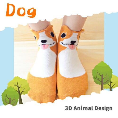 PEIBOU 貝柔  趣味止滑童襪-柴犬(HP5052)【六雙】※隨機出貨【悅兒園婦幼生活館】【618購物節】