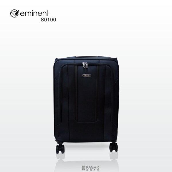 【加賀皮件】萬國通路Eminent雅仕輕量大容量墨藍色商務箱行李箱布箱20吋旅行箱S0100