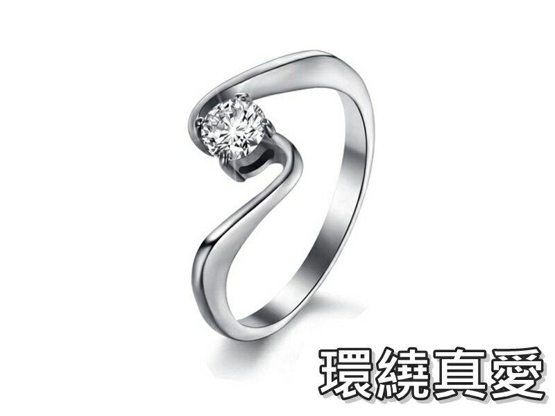 《316小舖》【C154】(316L鈦鋼戒指-環繞真愛-單件價 /八心八箭戒指/八心八箭水鑽戒指/水鑽鋼戒/女性戒指/生日禮物/精緻戒指)