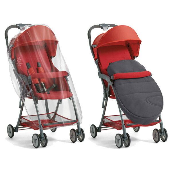 Graco 超輕量型單向嬰幼兒手推車 羽量級 FEATHERWEIGHT-專用雨罩&防風腳套(不含推車)【悅兒園婦幼生活館】