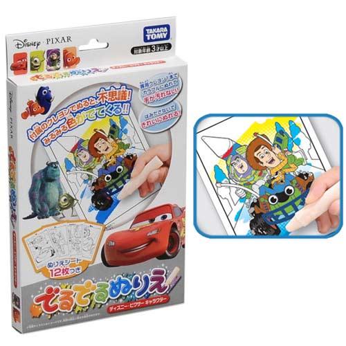 【日本正版】迪士尼 皮克斯 神奇彩繪本 彩繪本 繪圖本 怪獸大學 玩具總動員 海洋總動員 - 864707