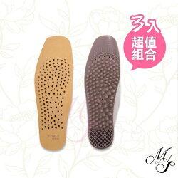 (3雙入) 足亦歡 獨立筒氣墊式鞋墊 (男用)【Miss.Sugar】【K4002486】