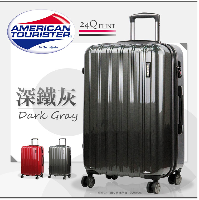 《熊熊先生》推薦款 Samsonite新秀麗 美國旅行者 大容量可加大 29吋 行李箱旅行箱 24Q TSA鎖